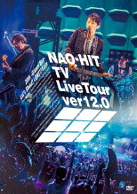 NAO-HIT TV Live Tour ver12.0〜20th-Grown Boy- みんなで叫ぼう! LOVE!! Tour〜[DVD] / 藤木直人
