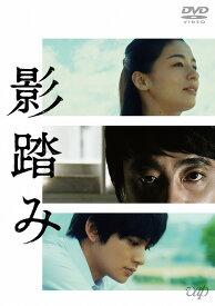 影踏み[DVD] / 邦画