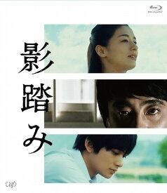 影踏み[Blu-ray] / 邦画