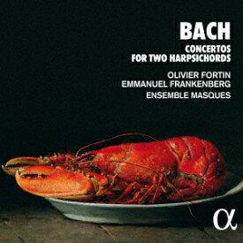 J.S.バッハ: 2台のチェンバロのための協奏曲[CD] / クラシックオムニバス