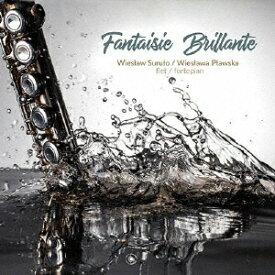 ファンタジー・ブリランテ〜ロマン派のフルート作品集[CD] / クラシックオムニバス