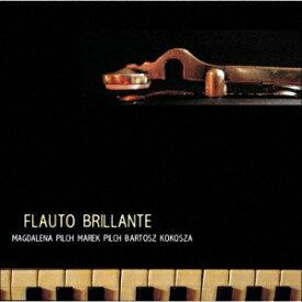 フルート・ブリランテ〜ロマン派のフルート作品集[CD] / クラシックオムニバス