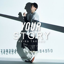 YOUR STORY[CD] [CD ONLY盤] / 高野洸