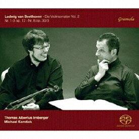 ベートーヴェン: ヴァイオリン・ソナタ集 第2集 第1番-第3番 第8番[SACD] / クラシックオムニバス