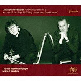 ベートーヴェン: ヴァイオリン・ソナタ集 第3集 第4番 第5番 他[SACD] / クラシックオムニバス
