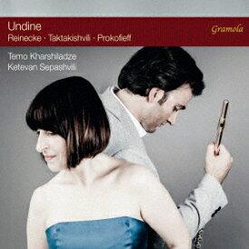 UNDINE フルート・ソナタ集[CD] / クラシックオムニバス