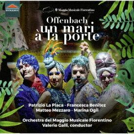 オッフェンバック: 喜歌劇「追い出された亭主」1幕[CD] / クラシックオムニバス