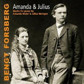 アマンダ&ユリアス: レントヘン夫妻のピアノ作品集[CD] / クラシックオムニバス