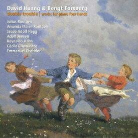 Double Trouble ピアノ・デュオ作品集[CD] / クラシックオムニバス