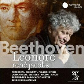 ベートーヴェン: 歌劇『レオノーレ』op.72a 1805年版 (第1稿)[CD] / ルネ・ヤーコプス (指揮)