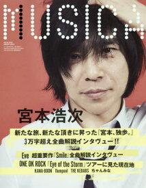 MUSICA (ムジカ)[本/雑誌] 2020年3月号 【表紙&巻頭】 宮本浩次 (雑誌) / FACT