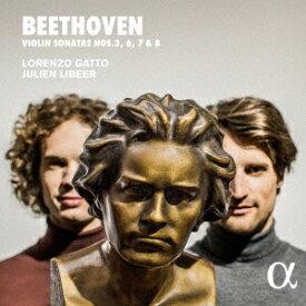ベートーヴェン: ヴァイオリン・ソナタ第3集[CD] / クラシックオムニバス