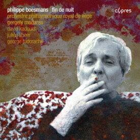 夜の終わり ブスマンス: 作品集[CD] / クラシックオムニバス