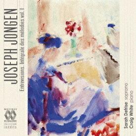 ジョゼフ・ジョンゲン: 声楽作品集[CD] / クラシックオムニバス
