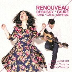 RENOUVEAU フランスの「歌曲集」-声とギターのための[CD] / クラシックオムニバス