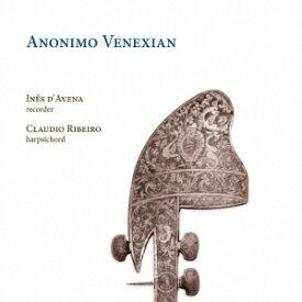 ヴェネツィアに伝わるリコーダー・ソナタ[CD] / クラシックオムニバス