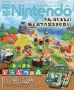 電撃Nintendo[本/雑誌] 2020年4月号 【表紙】 あつまれ どうぶつの森 【付録】 ファイアーエムブレム0(サイファ)本誌…