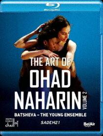 オハッド・ナハリンの芸術[Blu-ray] Vol.2 / クラシックオムニバス