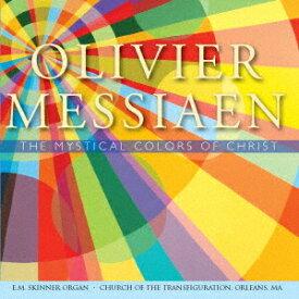 メシアン: オルガン作品集[CD] / クラシックオムニバス