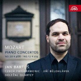 モーツァルト: ピアノ協奏曲第12&20番[CD] / ヤン・バルトシュ (ピアノ)