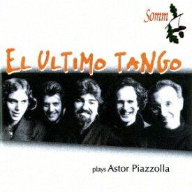 El Ultimo Tango ピアソラ: 室内楽編曲集[CD] / エル・ウルティモ・タンゴ