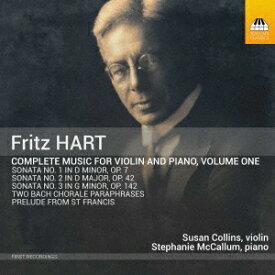 ハート: ヴァイオリンとピアノのための作品全集 第1集[CD] / クラシックオムニバス
