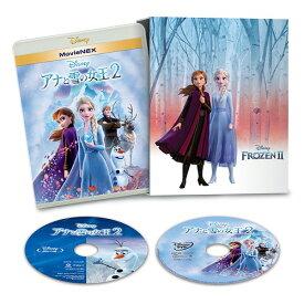 アナと雪の女王2 MovieNEX コンプリート・ケース付き[Blu-ray] (数量限定) [Blu-ray+DVD] / ディズニー