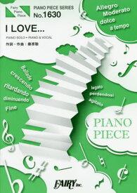 [書籍のゆうメール同梱は2冊まで]/楽譜 I LOVE... / Official髭男dism TBS火曜ドラマ『恋はつづくよどこまでも』主題歌[本/雑誌] (PIANO PIECE SERI1630) / フェアリー
