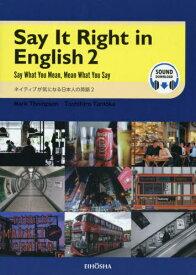 [書籍のゆうメール同梱は2冊まで]/ネイティブが気になる日本人の英語 2[本/雑誌] / MarkThompson/著 谷岡敏博/著
