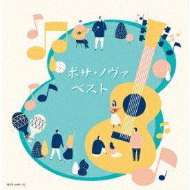 ボサ・ノヴァ[CD] / オムニバス