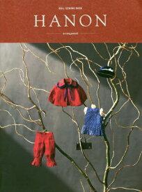 HANON-arrangement-[本/雑誌] (DOLL SEWING BOOK) (単行本・ムック) / 藤井里美/著