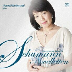 ノヴェレッテン シューマン ピアノ作品集[CD] XI / 小林五月 (ピアノ)