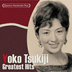 日本の流行歌スターたち(27) 築地容子[CD] / 築地容子