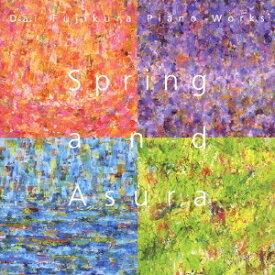 春と修羅 〜 藤倉大ピアノ・ワークス[CD] [Blu-spec CD2] / クラシックオムニバス