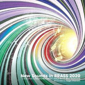 ニュー・サウンズ・イン・ブラス 2020[CD] / 東京佼成ウインドオーケストラ