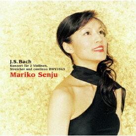 愛のコンチェルト[CD] [UHQCD] [初回限定盤] / 千住真理子 (ヴァイオリン)