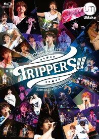 UMake 3rd Live 〜TRIPPERS!!〜[Blu-ray] [初回版] / UMake(伊東健人、中島ヨシキ)
