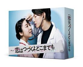恋はつづくよどこまでも[DVD] DVD-BOX / TVドラマ