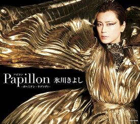 Papillon(パピヨン) - ボヘミアン・ラプソディ-[CD] [通常盤/Bタイプ] / 氷川きよし