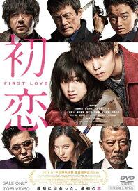 初恋[DVD] / 邦画