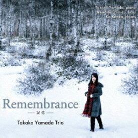 Remembrance - 記憶 -[CD] / 山田貴子Trio
