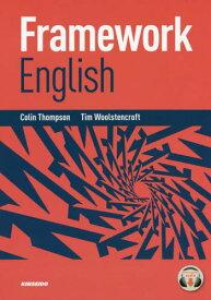 [書籍のゆうメール同梱は2冊まで]/Framework English[本/雑誌] / ColinThompson/著 TimWoolstencroft/著
