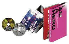 アイアムアヒーロー[DVD] DVD豪華版 / 邦画