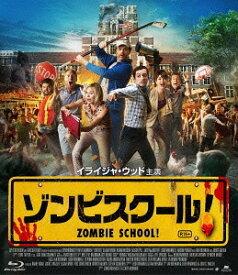 ゾンビスクール![Blu-ray] / 洋画