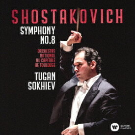 ショスタコーヴィチ: 交響曲第8番[SACD] / トゥガン・ソヒエフ (指揮)