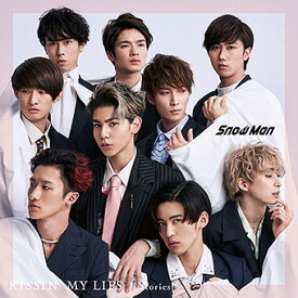 KISSIN' MY LIPS / Stories[CD] [通常盤] / Snow Man
