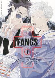 FANGS[本/雑誌] 1 (バーズコミックス リンクスコレクション) (コミックス) / ビリーバリバリー