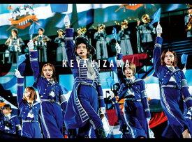 欅共和国2019[Blu-ray] [初回生産限定版] / 欅坂46