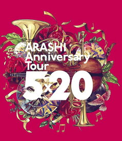 ARASHI Anniversary Tour 5×20[Blu-ray] [通常版] / 嵐