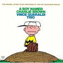 チャーリー・ブラウン オリジナル・サウンドトラック[CD] [UHQCD] [限定盤] / ヴィンス・ガラルディ